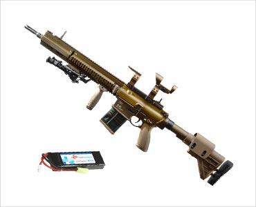 Gewehre S-AEG