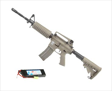 Gewehre AEG