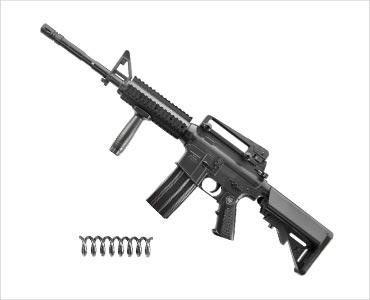 Gewehre Federdruck